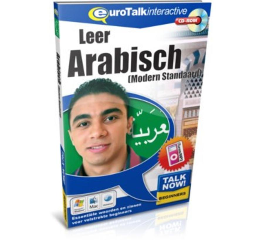 Basis cursus Arabisch voor Beginners