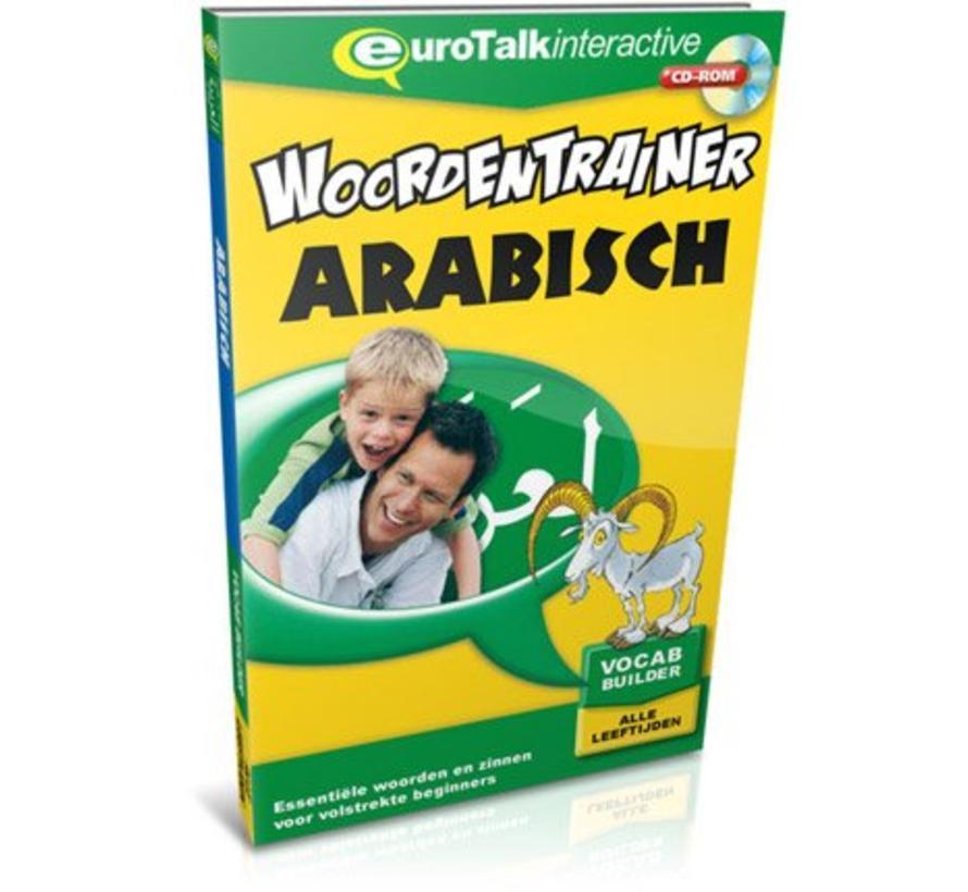 Arabisch voor kinderen - Woordentrainer Arabisch Modern Standaard