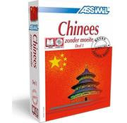 Assimil Chinees  leren zonder moeite - Boek + Audio CD's