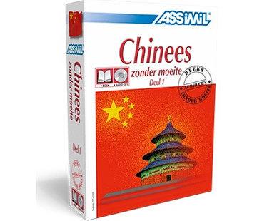 Assimil - Taalcursussen & Leerboeken Chinees  leren zonder moeite - Boek + Audio CD's