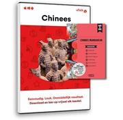 Complete taalcursus Compleet Chinees leren (Boek + Online cursus Chinees Mandarijn)