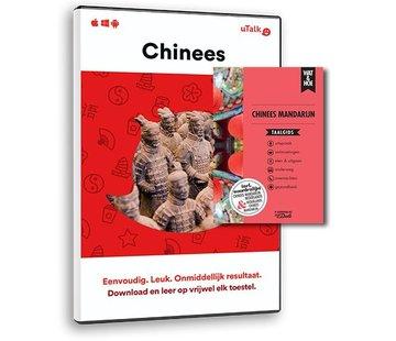 Complete taalcursus Compleet Chinees leren - Boek + Online taalcursus