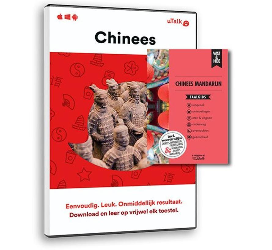 Complete cursus Chinees: Online taalcursus + Boek (Taalgids)