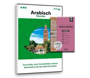 Complete taalcursus Leer Marokkaans Arabisch - Boek +  Online taalcursus