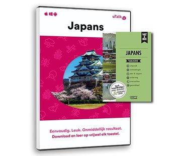 Complete taalcursus Compleet Japans leren - BOEK + ONLINE cursus Japans