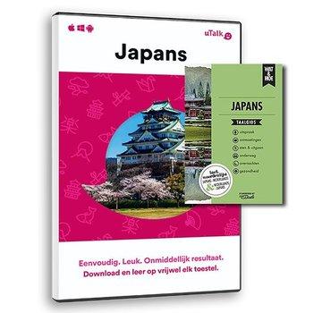 Complete taalcursus Japans leren - Online cursus + Boek (PAKKET)