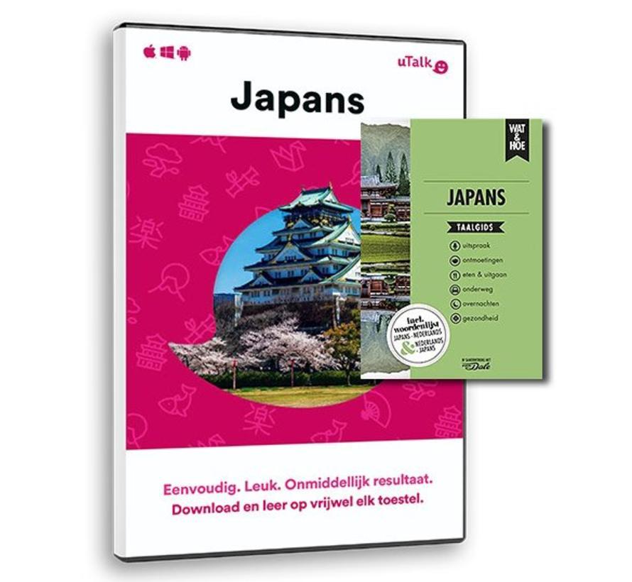 De complete cursus Japans: Online taalcursus + Boek (Taalgids)