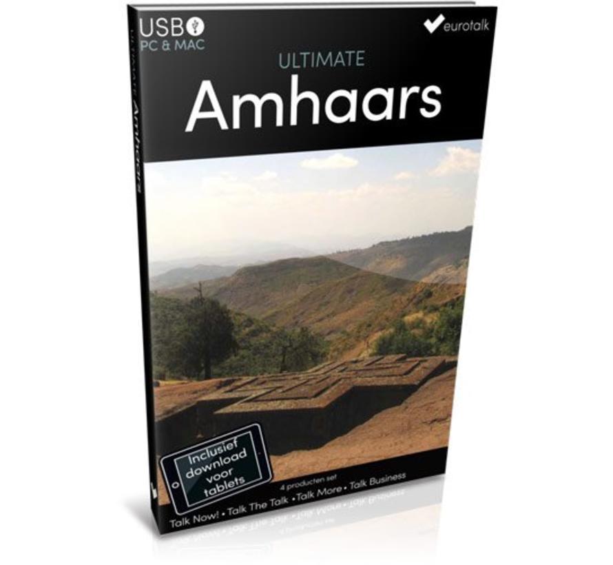 Amhaars leren - Ultimate Amhaars voor Beginners tot Gevorderden