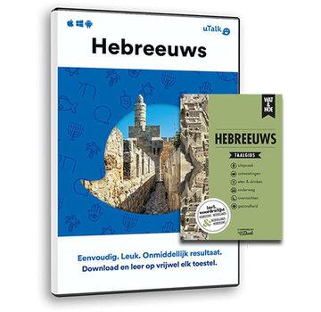 Complete taalcursus Leer Hebreeuws (Boek + Online taalcursus) - Leer de Hebreeuwse taal