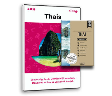 Complete taalcursus Complete cursus Thais (Online taalcursus + Leerboek Thais)