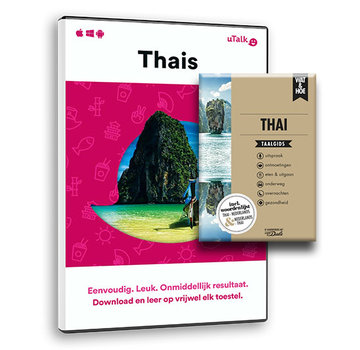 Complete taalcursus Eenvoudig THAIS leren - Boek + Online taalcursus  (PAKKET)