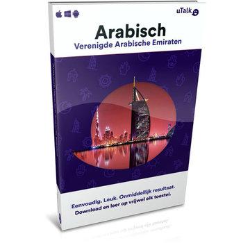 uTalk Leer Golf Arabisch ONLINE - Complete cursus Arabisch