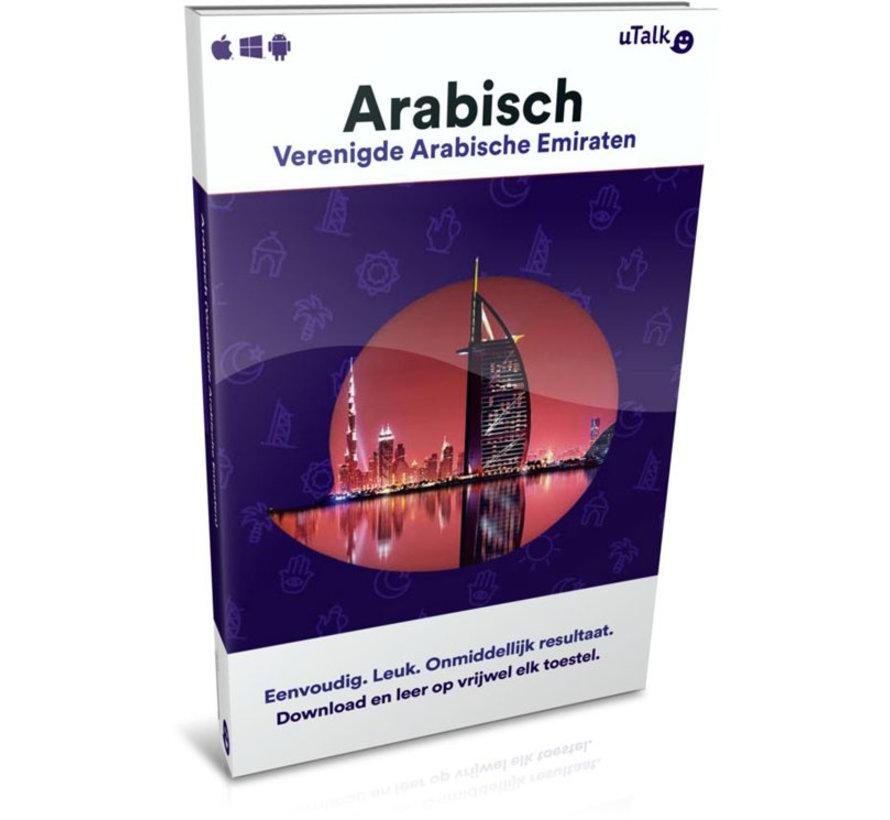 uTalk leer Golf Arabisch - Online Taalcursus
