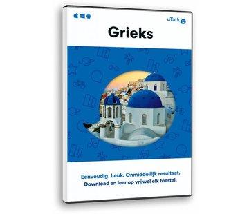 uTalk Online Taalcursus Oud Grieks leren - ONLINE cursus Klassiek Grieks