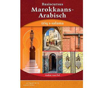 Basis cursus Marokkaans Arabisch (Leerboek + Audio)