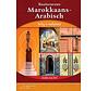 Basiscursus Marokkaans Arabisch ( Leerboek + Audio))