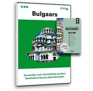 Complete taalcursus Bulgaars leren (Boek + Online taalcursus) - Leer de Bulgaarse taal