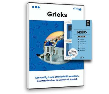 Complete taalcursus Compleet Grieks leren - BOEK + ONLINE cursus Grieks