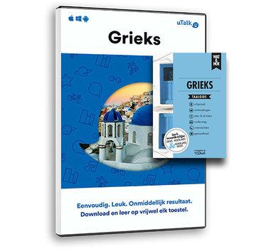 Complete taalcursus Compleet Grieks leren - ONLINE cursus + Leerboek