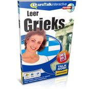 Eurotalk Talk Now Leer Grieks - Cursus Grieks voor  Beginners (CD + Download)