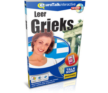 Eurotalk Talk Now Basis cursus Grieks voor  Beginners (Download)