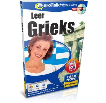 Eurotalk Talk Now Leer Grieks! - Cursus Grieks voor Beginners