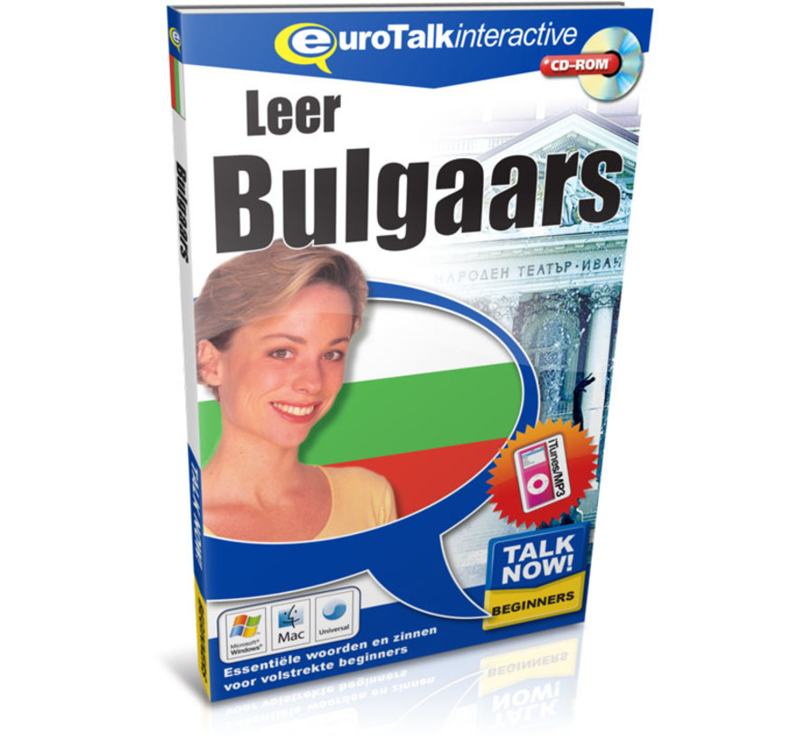 Cursus Bulgaars  voor Beginners (Download)