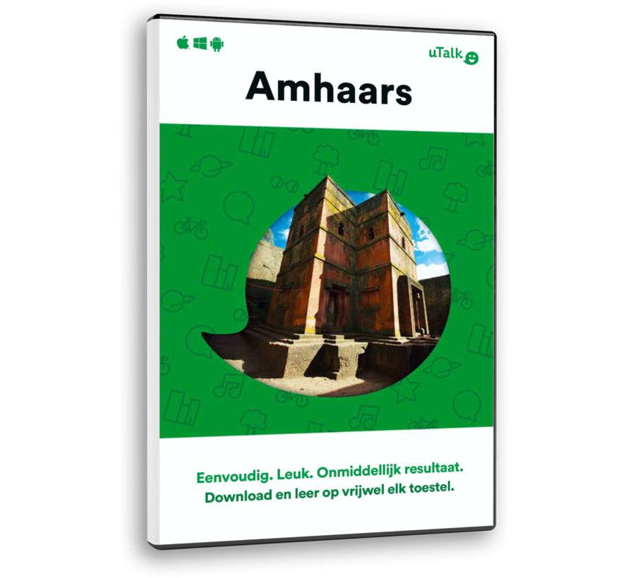 uTalk leer Amhaars - Online Taalcursus