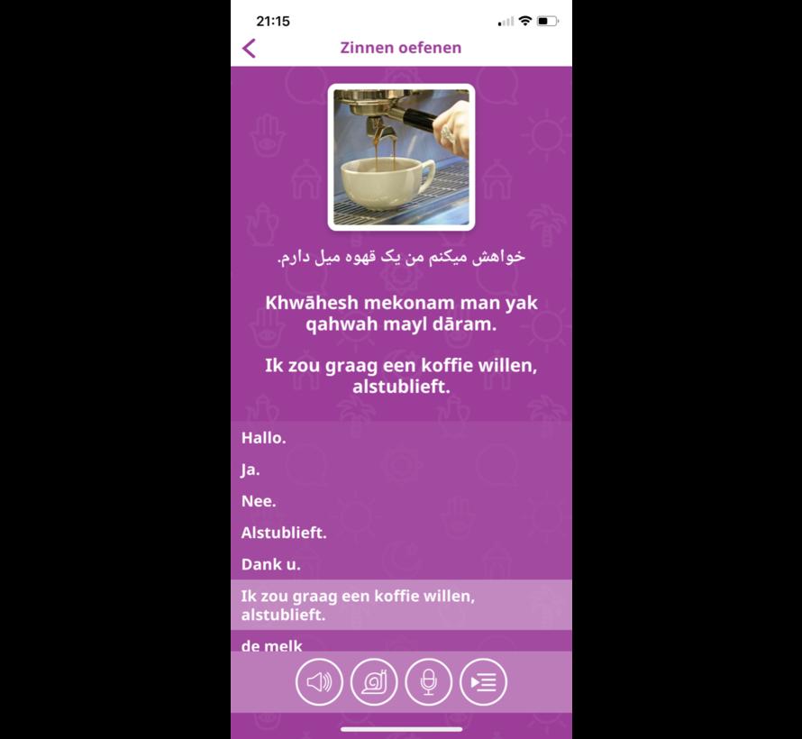 uTalk leer Dari - Online cursus
