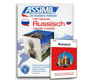Complete taalcursus Russisch leren Online + Boek + Audio CD's - Complete cursus Russisch - Niveau A1 tot B2 - Conversatie,  Russisch leren spreken en Grammatica