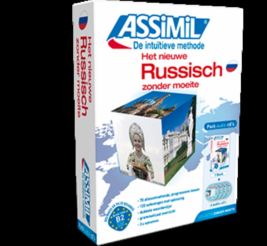 Russisch leren Online + Boek + Audio - Complete cursus Russisch - Niveau A1 tot B2 - Conversatie,  Russisch leren spreken en Grammatica