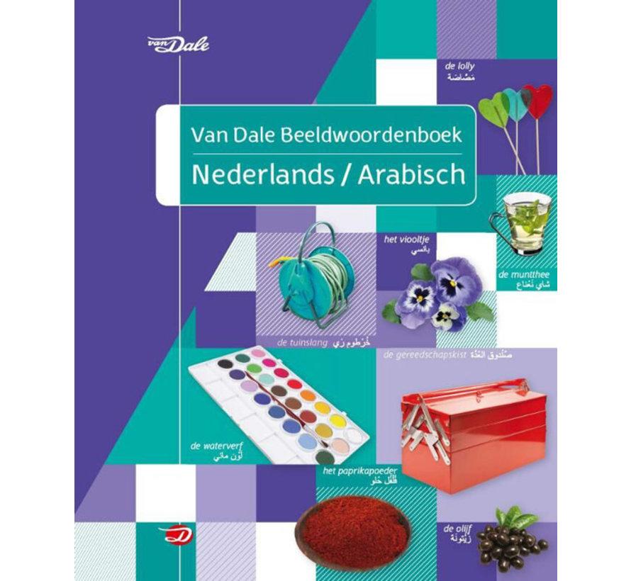 Van Dale Beeldwoordenboek Nederlands - Arabisch