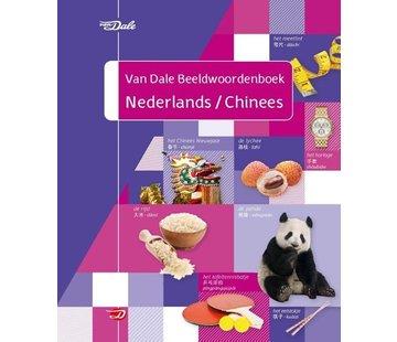 Van Dale Van Dale Beeld Woordenboek Nederlands - Chinees