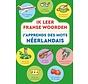 Ik leer Franse woorden voor Kinderen - Basis woordenschat