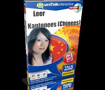 Eurotalk Talk Now Cursus Kantonees voor Beginners - Leer de Kantonese taal