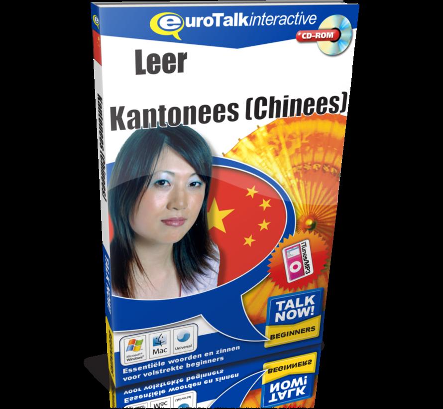 Basis cursus Kantonees voor Beginners