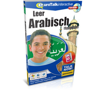 Eurotalk Talk Now Leer Arabisch Egyptisch - Cursus Arabisch voor Beginners (CD + Download)