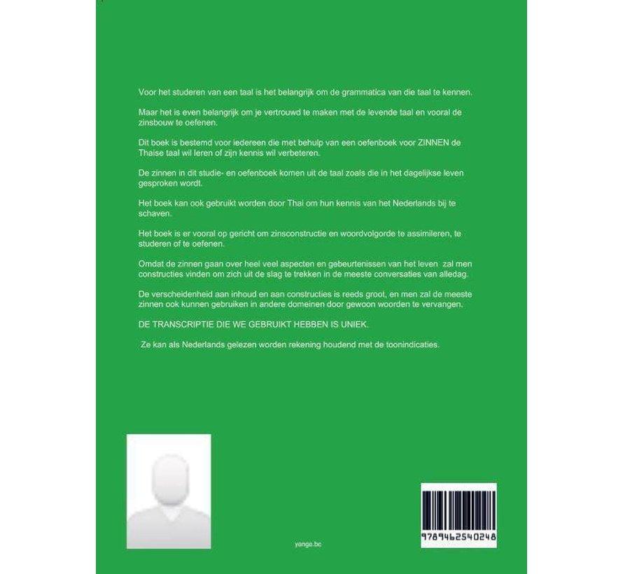 Thais leren - Studie en oefenboek Thai