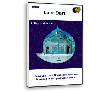 uTalk Online Taalcursus Dari leren online - Complete taalcursus Dari (Perzisch)