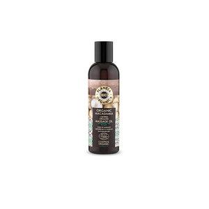 Planeta Organica Organic massage oil macadamia, 200ml