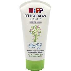 Hipp Panthenol & Zink Wondbescherming Creme (75ml)
