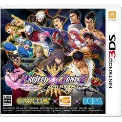Bandai Namco Project X Zone 2 - 3DS/2DS