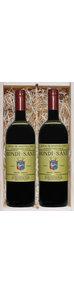Geschenkkistje met 2 flessen Rosso di Montalcino DOC - Biondi Santi