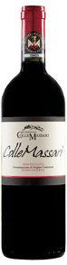 ColleMassari Montecucco Rosso Riserva Doc 2017 - ColleMassari