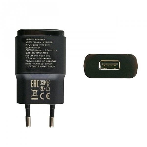 LG USB-Oplader, MCS-01ER, RC3X0070550, Zwart, 5V, 1.2A, EAY63228601