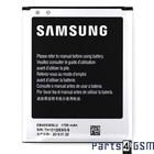 Samsung Accu, EB-425365LU, 1700mAh, EB425365LU [EOL]