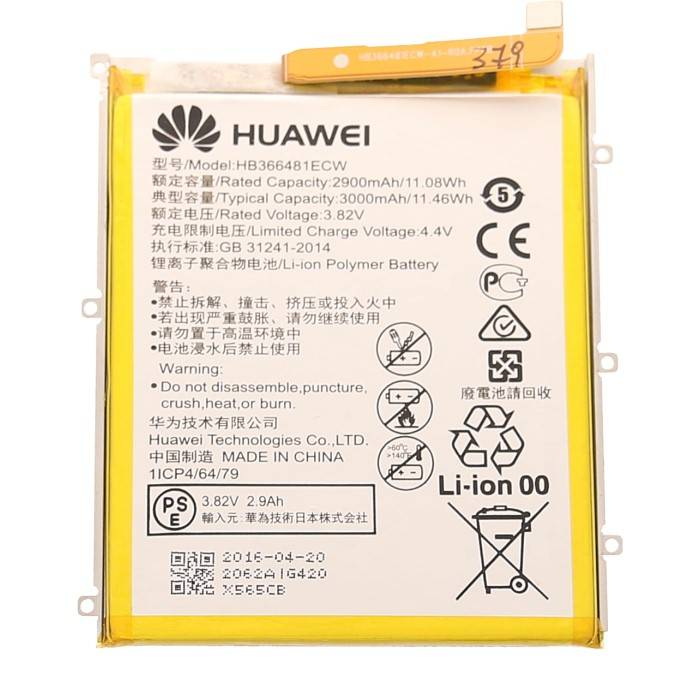 Huawei Honor 7 Lite Dual Sim (NEM-L51) Battery, HB366481ECW