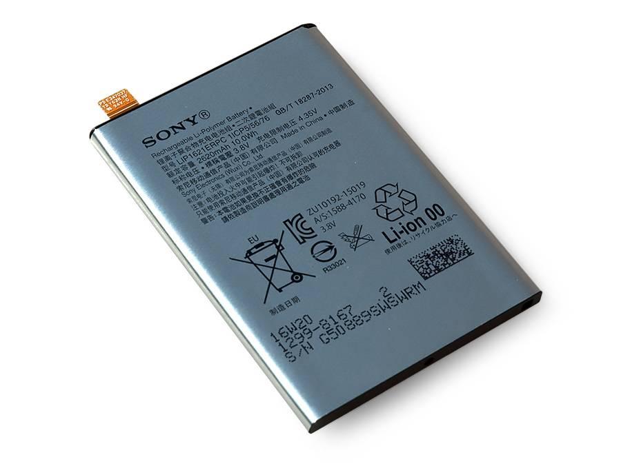 Sony Xperia X F5121 Battery, LIP1621ERPC, 2620mAh - Parts4GSM