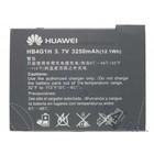 Huawei Accu, HB4G1H, 3250mAh, HB4G1H