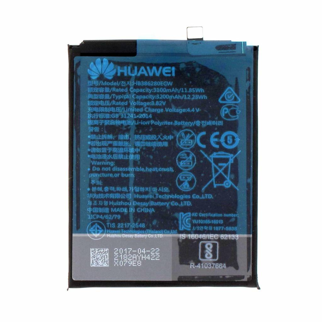 Huawei P10 (VTR-L09) Battery, HB386280ECW, 3200mAh - Parts4GSM